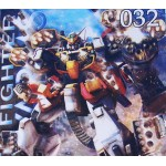 MG (032) 1/100 Gundam Heavy Arms Ver. EW