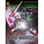SD (333) O Gundam / Zero Warrior