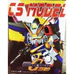 [CS] SD V2 Assault Buster Gundam