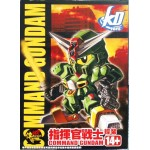SD Command Gundam [KD]