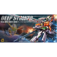 HG 1/144 Deep Striker