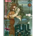 FULL HOUSE สะดุดรักที่พักใจ   เล่ม  14