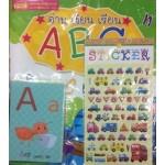 ชุด Smart English Kids หนูเก่งอังกฤษก่อนเข้าเรียน