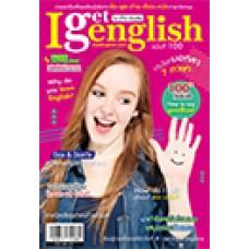 I Get English ฉบับที่ 100