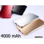 REMAX Power Bank 4000 mAh สีเงิน