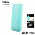 REMAX Power Bank 5000 mAh PineApple สีเขียว
