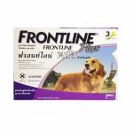 FRONTLINE Plus สำหรับสุนัขหนัก 20-40 กก. 1 กล่อง บรรจุ 3 หลอด