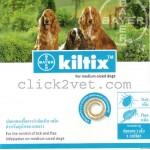 Kiltix ปลอกคอกำจัดเห็บและหมัด สำหรับสุนัขพันธุ์กลาง 48 cm.