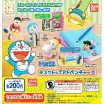เซตโมเดล Doraemon 1