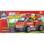 Kazi 8057 Fire Fight 83PCS