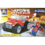 Kazi 6004 Super man 5+ 47PCS