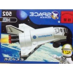 Enlighten 502 Space Series 30PCS