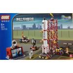 Gudi 8816 The Shenzhou 10 Launch Center 753PCS