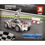 Kz 68015 Racer Racing Car Big Power 172PCS