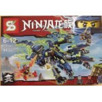 Sy 522 Ninja Thinder Swordsman 443PCS