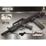 Ausini 22805 Gun Series 493PCS