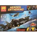Lele 79037 Heroes Gathering 6-12 138PCS