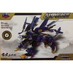 Gao Bo Le 98112 The Mechanical Beast 551+PCS