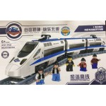 Gao Bo Le 98104 Battery Operated Railway Train Series 415PCS