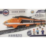 Gao Bo Le 98201 The Sky High Speed Train 1260PCS