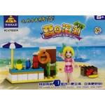 Kazi 81104 Summer Beach 49PCS