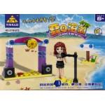 Kazi 81103 Summer Beach 67PCS