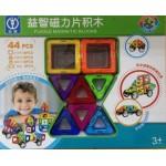 Puzzle Magnetic Blocks 44PCS