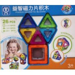 Puzzle Magnetic Blocks 26PCS