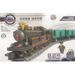 Gao Bo Le 98103 Yue Jin Train 821PCS