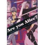 Are you Alice? 03