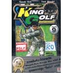 KING GOLF จอมซ่าราชานักหวด 09