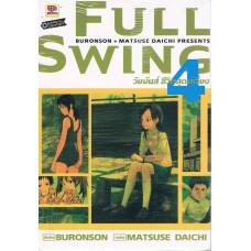 Full swing วัยมันส์ ชีวิตสุดเหวี่ยง 4