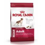 Royal Canin Medium Adult ชนิดเม็ด สำหรับสุนัขโต พันธุ์ขนาดกลาง 15 kg