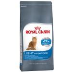 Royal Canin Light Weight Care ชนิดเม็ด สำหรับแมวโต ควบคุมน้ำหนัก 2 kg