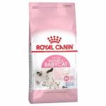 Royal Canin Mother & Babycat ชนิดเม็ด สำหรับลูกแมวอายุ 4 สัปดาห์ถึง 4 เดือน,แมวตั้งท้องและให้นมลูก 2kg