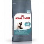 Royal Canin Hairball care สำหรับแมวอายุ 1 ปีขึ้นไป ป้องกันการเกิดก้อนขน ชนิดเม็ด 400 กรัม