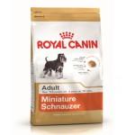 Royal Canin Miniature Schnauzer Adult ชนิดเม็ด สำหรับสุนัขพันธุ์ชเนาท์เซอร์ 10 เดือนขึ้นไป 3 kg