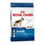 Royal Canin Maxi Adult ชนิดเม็ด สำหรับสุนัขโต พันธุ์ใหญ่ 15 kg