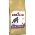 Royal Canin British Shorthair Adult สูตรเฉพาะสำหรับแมวสายพันธุ์บริติช ชอร์ตแฮร์ ชนิดเม็ด 400 กรัม