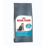 Royal Canin URINARY CARE อาหารแมวแบบเม็ด สูตรเน้นการป้องกันการเกิดนิ่ว 2 kg