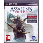 PS3: Assassin's creed  3
