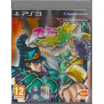PS3: JoJo's Bizarre Adventure All Star Battle (Z2)