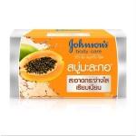จอห์นสัน Johnson's บอดี้ แคร์ วิต้า-ริช สมูทติ้ง โซพ-สารสกัดมะละกอ
