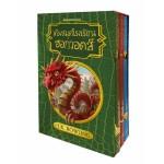 Box Set ชุด ห้องสมุดโรงเรียนฮอกวอตส์ (หนังสือชุดแฮร์รี่ พอตเตอร์) (ปกแข็ง)