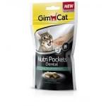 Gim Cat  dental ช่วยดูแลช่องปาก 60 g