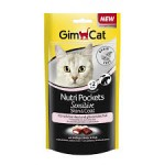Gim Cat hair&skin สูตรบำรุงขนและผิวหนัง 50 g