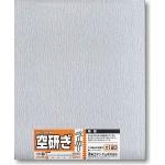 O-9A Dry Paper #120 (1pcs)