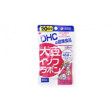 DHC-Supplement Daisu Isofura Bon 20 วัน