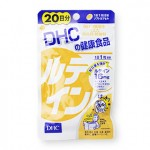 DHC-Supplement Lutein 20 วัน