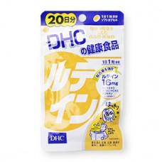 DHC-Supplement Lutein 20 วัน